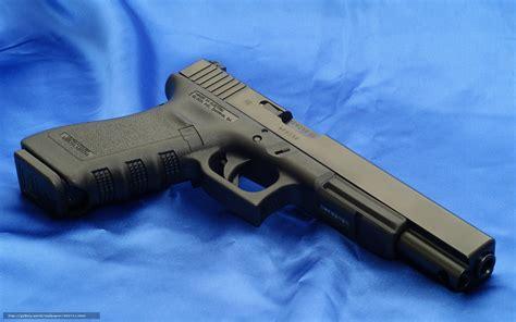 Glock 74