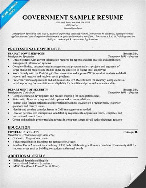 Government Resume Template Word   Resume For Fresh Graduate ...