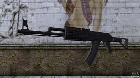 Gta V Best Assault Rifle