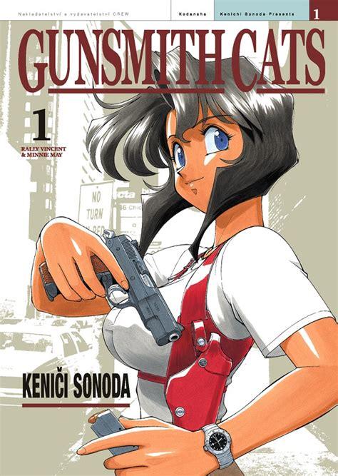 Gunsmith Cats English Dub