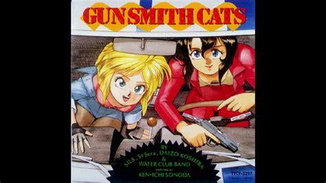 Gunsmith Cats Soundtrack