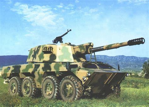 Gunsmith Tank Destroyer