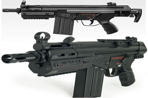 Hakuto Sniper Rifle Review