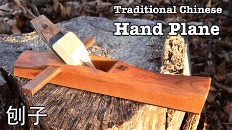 Hand plane traditional chinese woodworking tool Image