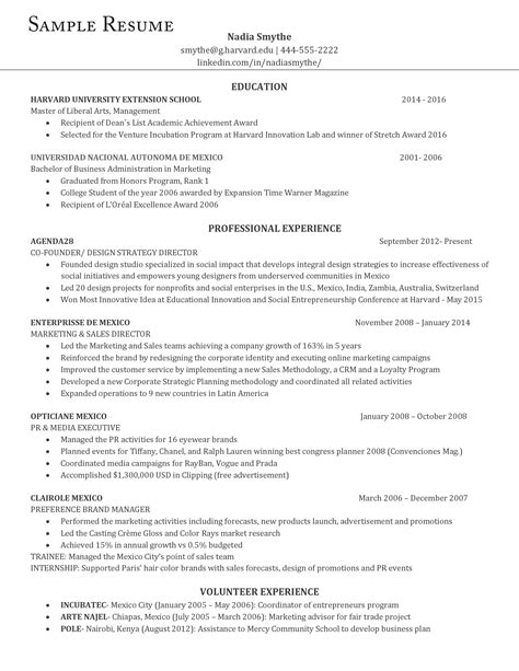 Harvard Style Resume Template Sample Pharmacist Resume Retail