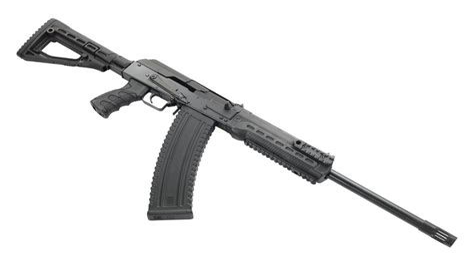 High Capacity Shotgun