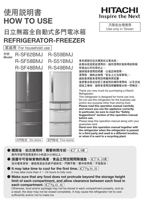 hitachi hts5 pdf manual