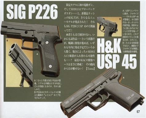 Hk Usp 45 Or Sig P226