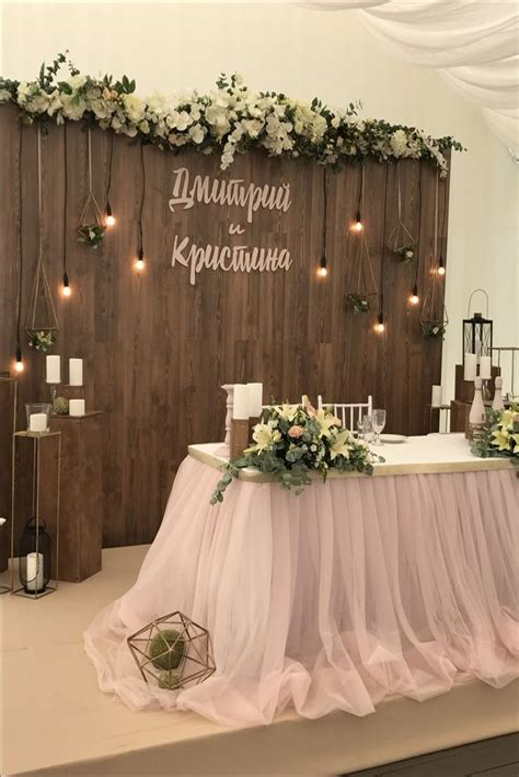 Home Wedding Decorations Ideas Home Decorators Catalog Best Ideas of Home Decor and Design [homedecoratorscatalog.us]