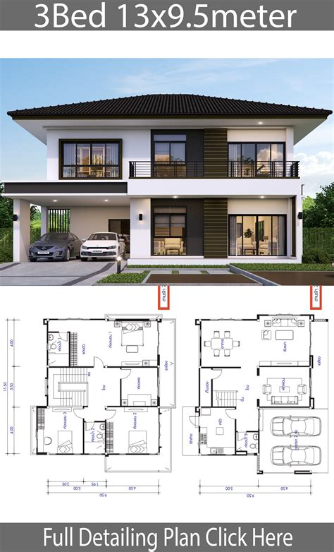 House model plans free Image