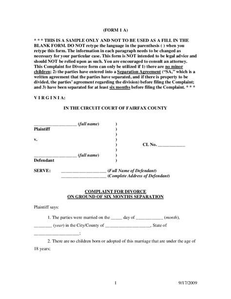 How To Obtain Divorce Decree In Virginia