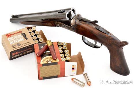 Images Of Double Barreled Shotgun Action Lever