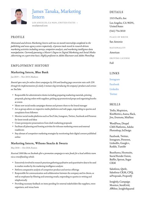Internship Resume Templates For Microsoft Word | Sample ...