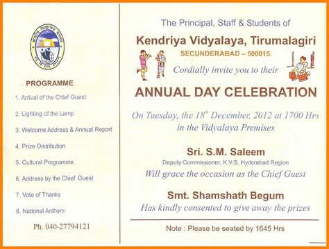 Invitation Letter To Chief Guest For Annual Function Data