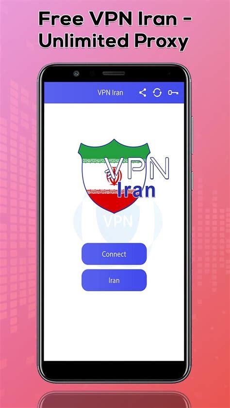 iran vpn app