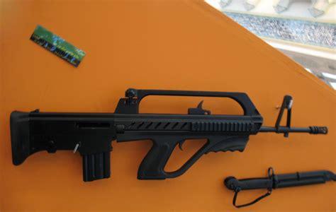 Iranian Assault Rifle