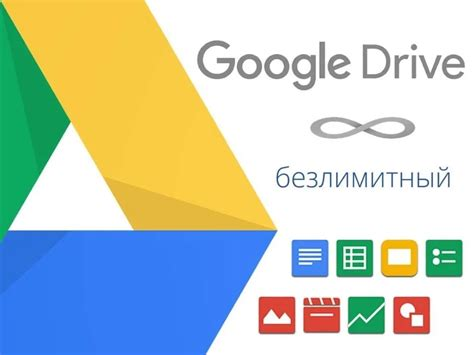 5) Is Google Drive On The Cloud VPN Information
