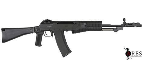 Is The An 94 A Russian Assault Rifle