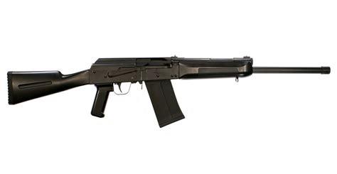 Is The Lynx Semi Auto Shotgun Any Good