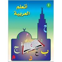 J apprends l arabe niveau 1 review