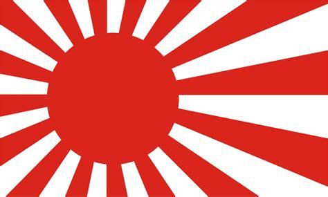 Main-Keyword Japan Flag Ww2.