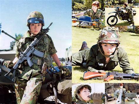 Japan Self Defense Force Law