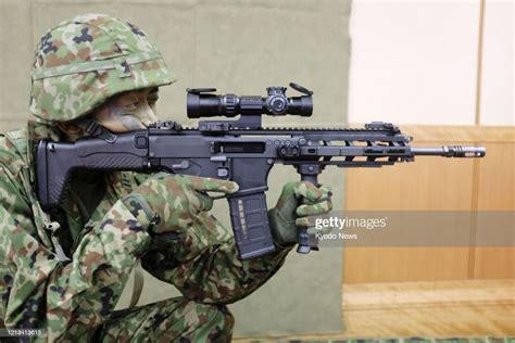 Japan Self Defense Force Rifle