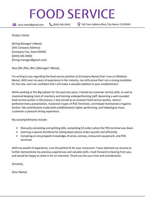 Job Cover Letter Restaurant | Example Nursing Resume Cover ...