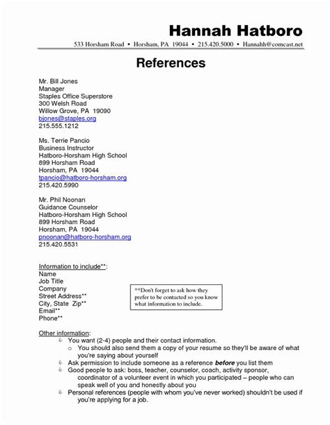 References On Resume Sample Sample Of Job Resume Format Sample