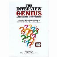 Job interview genius cheap
