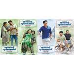 Watch jomonte suvisheshangal 2017 online in hd