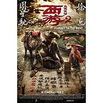 Journey to the west: the demons strike back 2017 full movie watch online