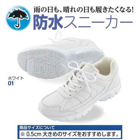 JP - Bolt Assemblies