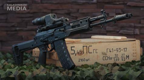 Kalashnikov Ak12 Assault Rifle For Sale