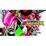 Kamen rider × super sentai: cho super hero taisen 2017 movie online streaming