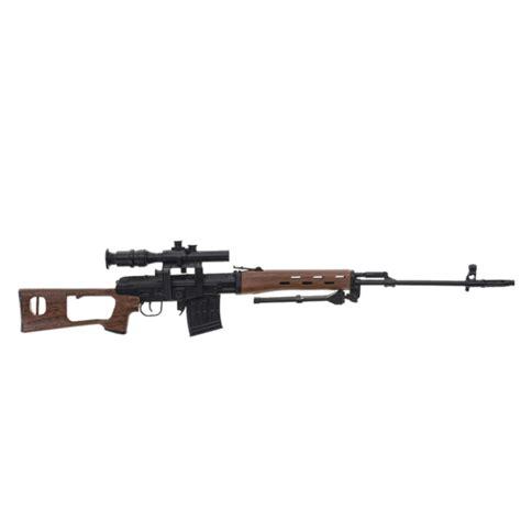 Kanas Sniper Rifle