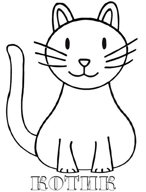 Katze Malvorlage Einfach