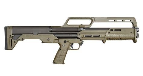Kel Tec Tactical Shotgun