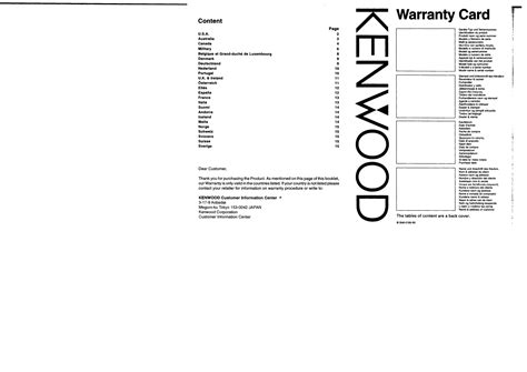 kenwood 250 watt amp pdf manual