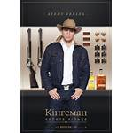 Watch kingsman: the golden circle 2017 online clear