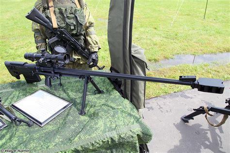 Kord Sniper Rifle