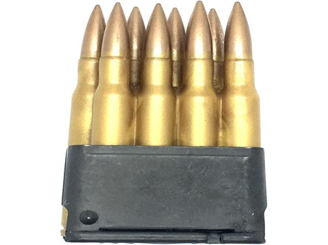 Korean M1 Garand Ammo