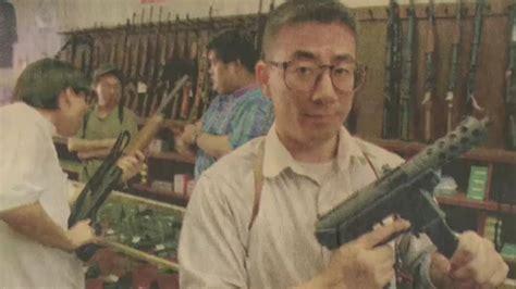 Koreans Store During Riots Gun Type