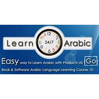 Learn arabic with a 10 book & software arabic language learning course secret