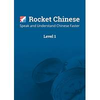 Buy learn chinese with rocket chinese! the no 1 learn chinese product