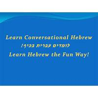 Learn conversational hebrew in less than 30 days! reviews