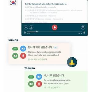 Learn korean for free rocket korean trial guide