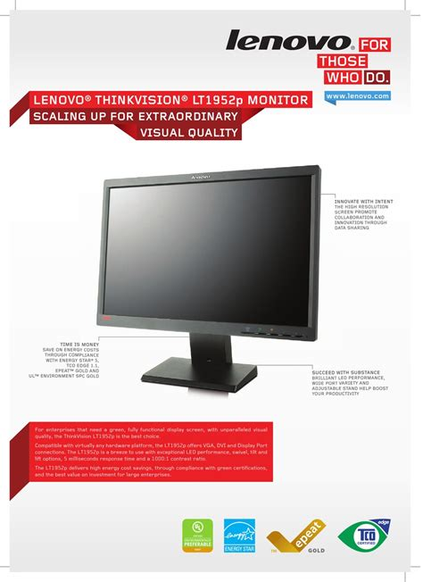 lenovo thinkvision lt pdf manual