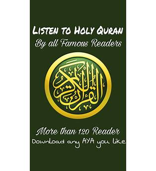 Listen To Quran Online For Free