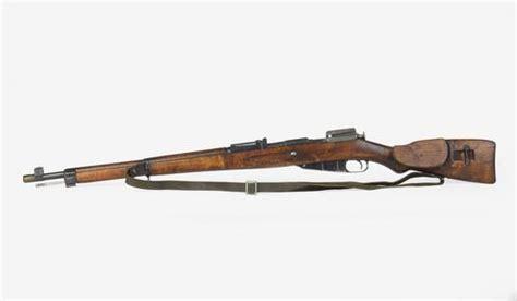 M39 Ph Sniper Rifle